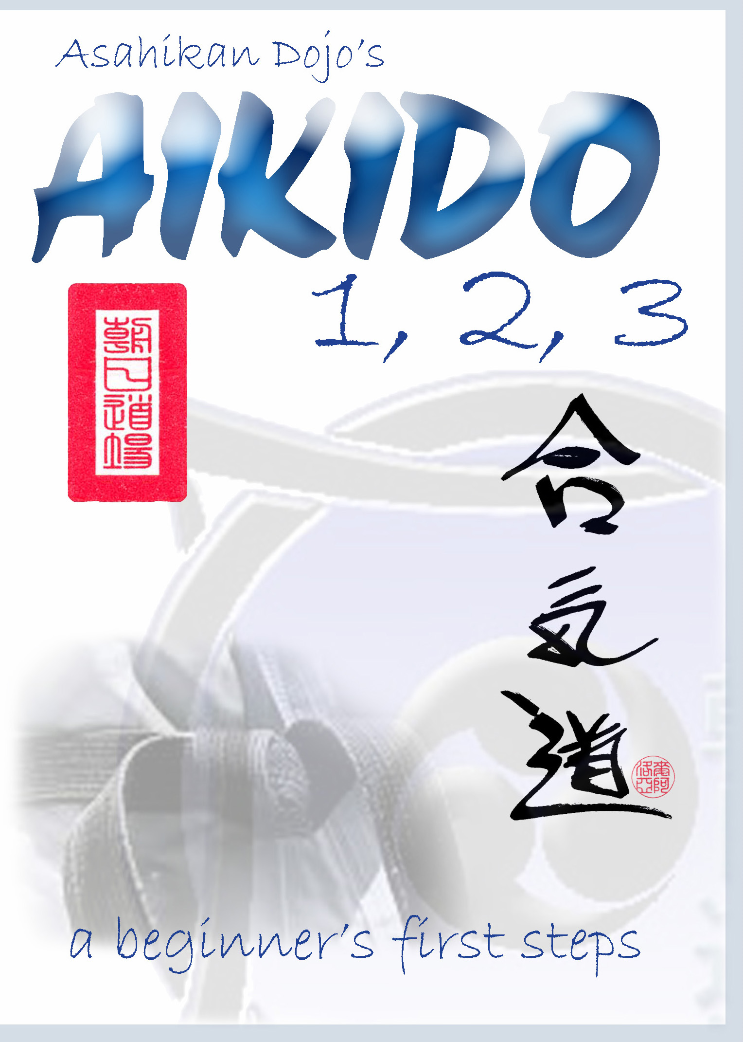 Aiki123DVDcoverfront